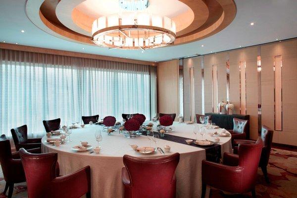 Marriott Guangzhou Tianhe - фото 8