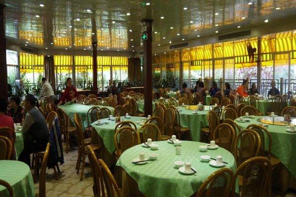 Guangzhou Minghong Hotel - фото 13