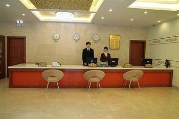 Guangzhou Minghong Hotel - фото 17