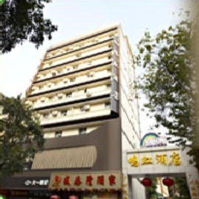 Guangzhou Minghong Hotel - фото 21