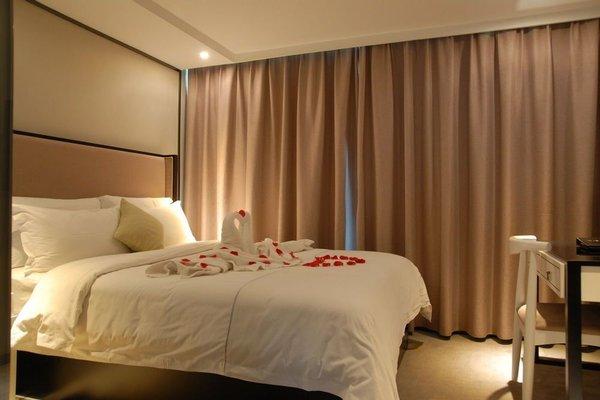 Yingshang Fanghao Hotel Guangzhou Zhujiang New Town Sai Ma Chang Branch - фото 14