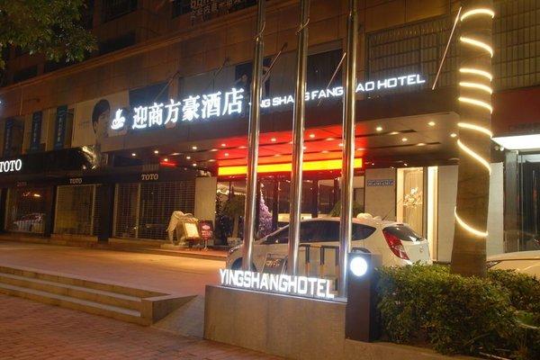 Yingshang Fanghao Hotel Guangzhou Zhujiang New Town Sai Ma Chang Branch - фото 21
