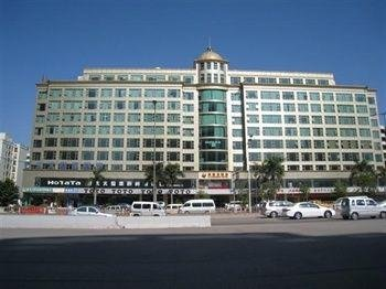Yingshang Fanghao Hotel Guangzhou Zhujiang New Town Sai Ma Chang Branch - фото 23