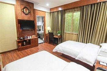 Guangzhou Yu Cheng Hotel - фото 7