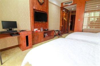 Guangzhou Yu Cheng Hotel - фото 1