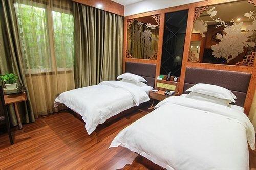 Guangzhou Yu Cheng Hotel - фото 2