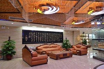 Guangzhou Yu Cheng Hotel - фото 3