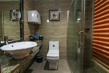 Guangzhou Yu Cheng Hotel - фото 5