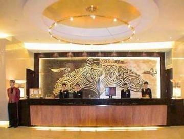 Yi Mei Plaza Hotel - фото 15