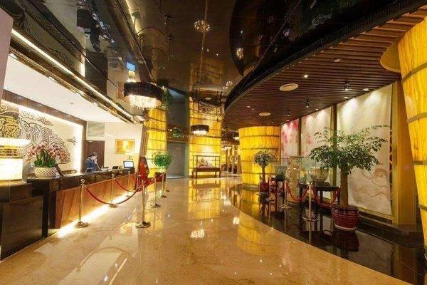 Yi Mei Plaza Hotel - фото 7