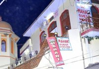 Отзывы Shri Mahant Guest House, 1 звезда