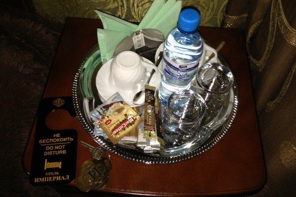 Отель Империал - фото 15