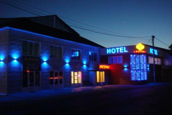 Отель Империал - фото 22