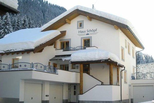 Haus Schopf - фото 8