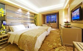 Chengdu Wangjiang Hotel - фото 2