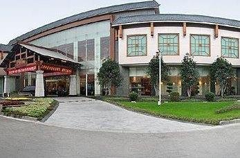 Chengdu Wangjiang Hotel - фото 21