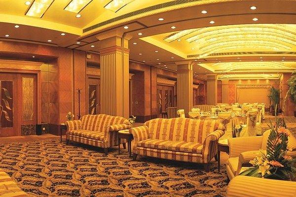 Jinjiang Hotel - фото 18