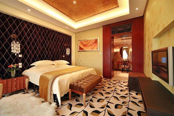 Jinjiang Hotel - фото 2