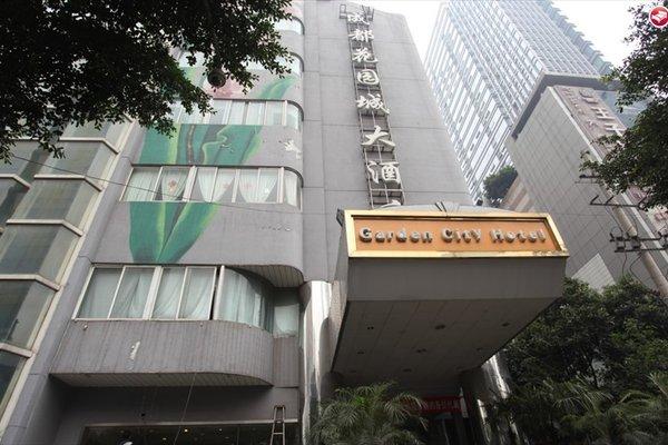 Garden City Hotel Chengdu - фото 22