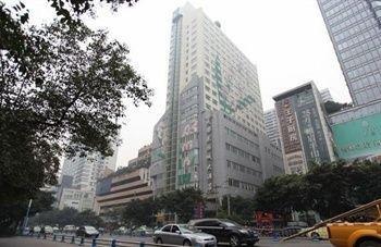 Garden City Hotel Chengdu - фото 23