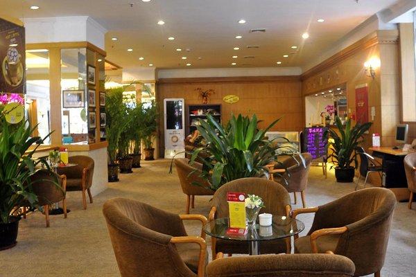 Garden City Hotel Chengdu - фото 8