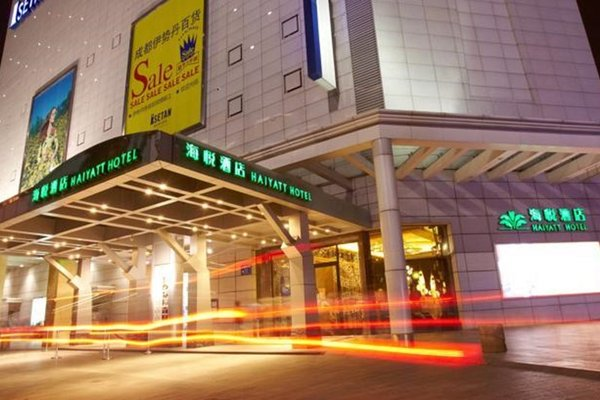Haiyatt Chengdu - фото 22