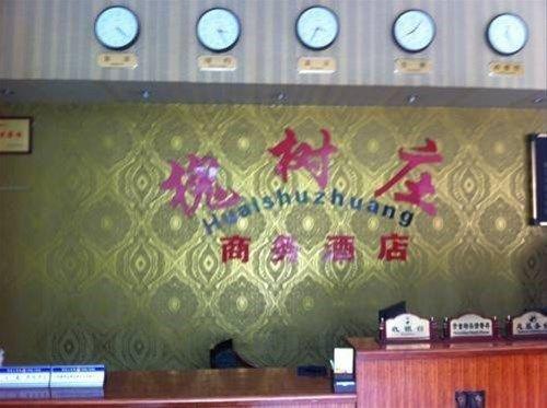 HUAISHUZHUANG HOTEL, Xipu