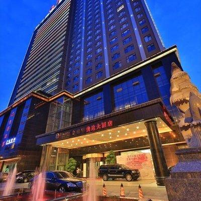 Ramada Chengdu North - фото 16