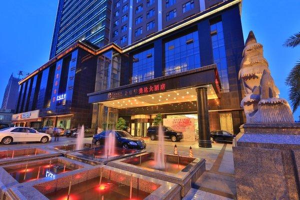 Ramada Chengdu North - фото 17