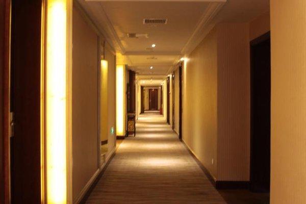 Chengdu Jinlong Hotel - фото 15