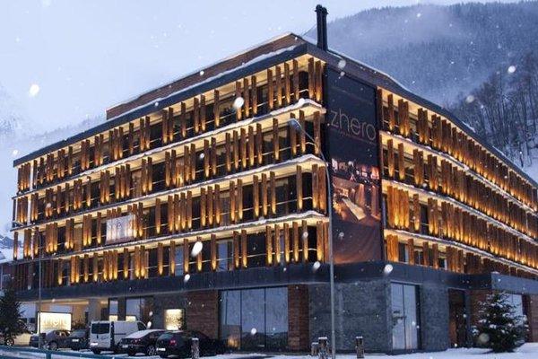 Hotel Zhero - Ischgl/Kappl - фото 21