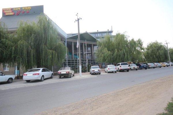 Парк-Отель Уют - фото 16