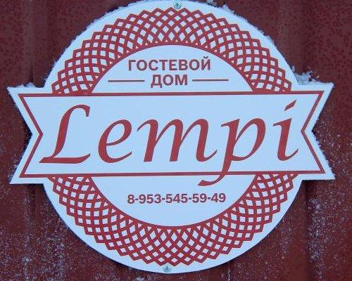 Гостевой дом Lempi - фото 13