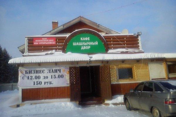 Shashlichniy Dvorik - фото 5