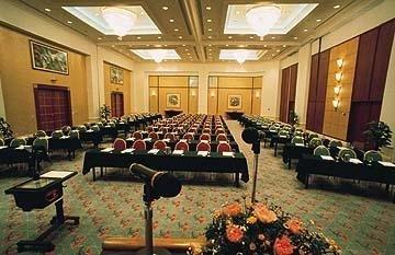 Radisson BLU Hotel Beijing - фото 17