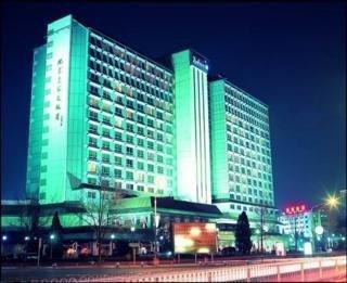 Radisson BLU Hotel Beijing - фото 22