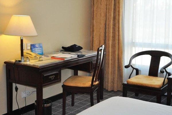 Radisson BLU Hotel Beijing - фото 4