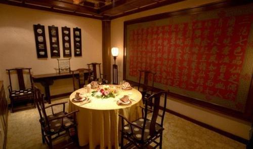 Jin Jiang Fuyuan Hotel - фото 10