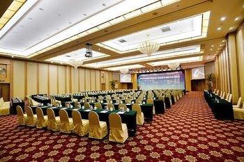 Jin Jiang Fuyuan Hotel - фото 17