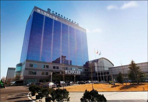 Jin Jiang Fuyuan Hotel - фото 23