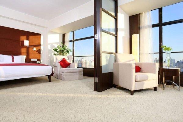 Holiday Inn Central Plaza Beijing - фото 1