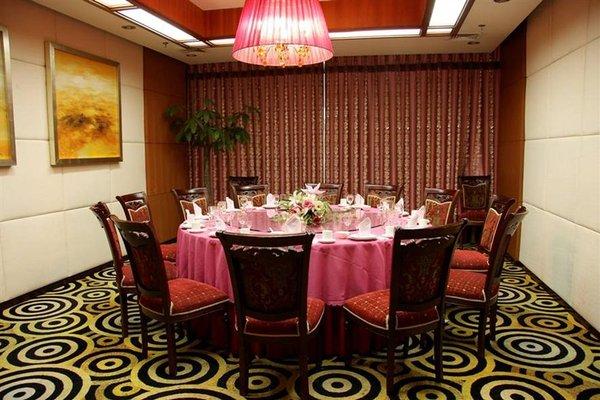 Beijing Zhong An Inn Andingmen Hotel - фото 10