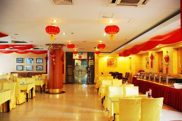 Beijing Zhong An Inn Andingmen Hotel - фото 11