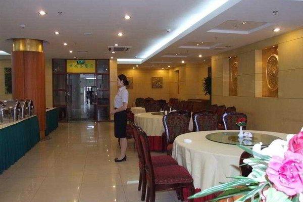 Beijing Zhong An Inn Andingmen Hotel - фото 14