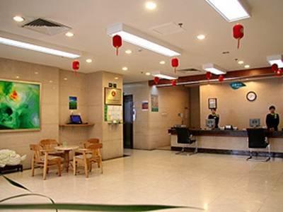 Beijing Zhong An Inn Andingmen Hotel - фото 17