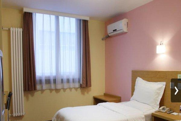 Beijing Zhong An Inn Andingmen Hotel - фото 2