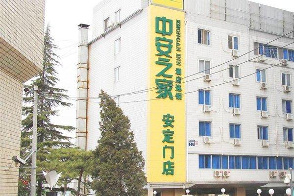 Beijing Zhong An Inn Andingmen Hotel - фото 23