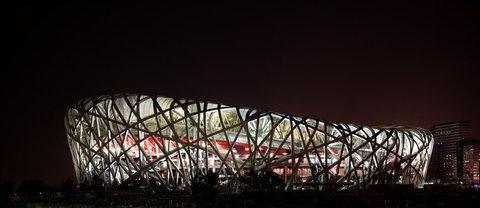 InterContinental Beijing Beichen - фото 20
