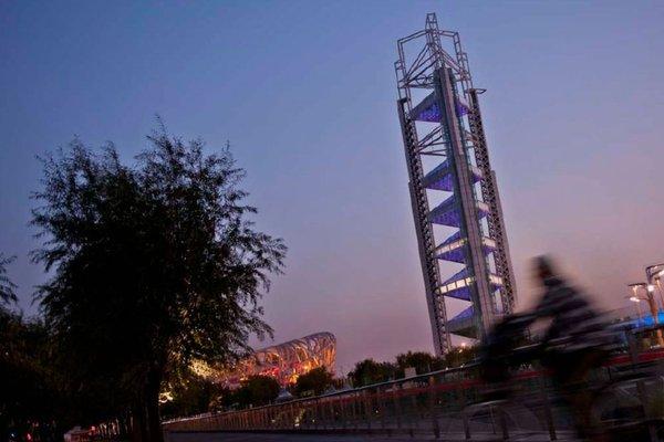 InterContinental Beijing Beichen - фото 21