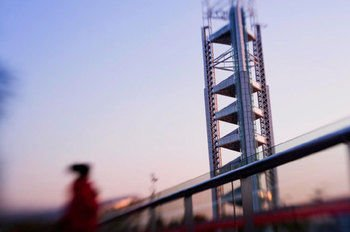 InterContinental Beijing Beichen - фото 22